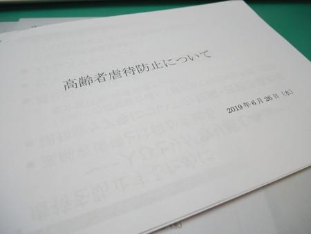 P1250507