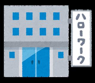 Building_hellowork_3